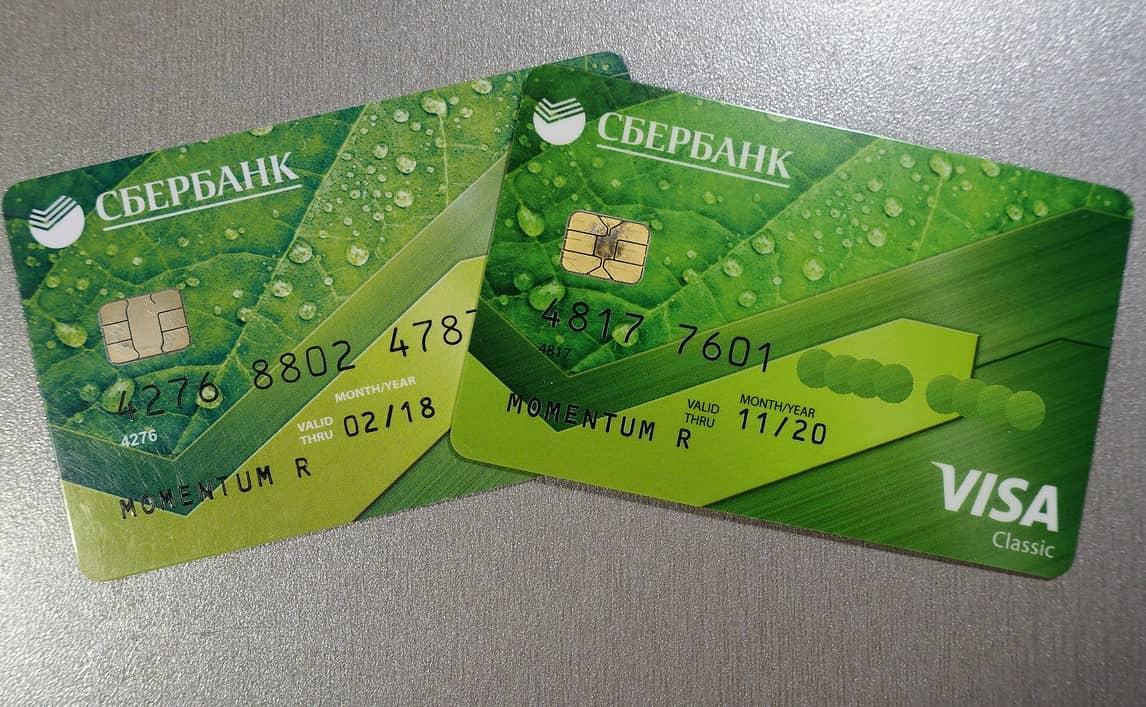 оплата на карту сбербанка грузоперевозки